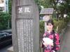 2007_0810blog00131