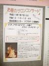 2009530_top_051