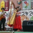 アルパ&ギター