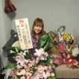 N お花をありがとう